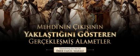 mehdi_alamet