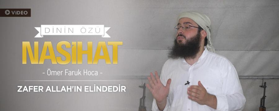 """Zafer Allah'ın Elindedir - Ömer Faruk - Dinin Özü """"Nasihat"""" / Nasihat"""