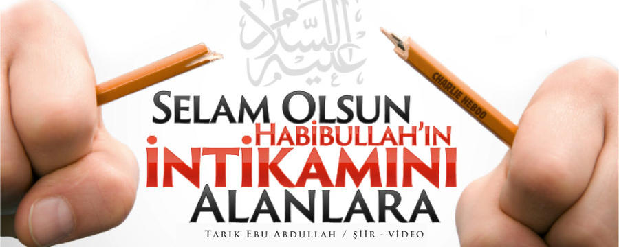 habibullah_in