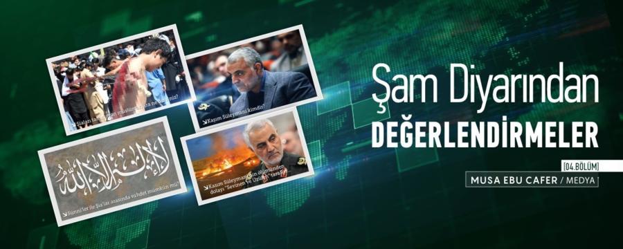04. Bölüm0 - Musa Ebu Cafer - Şam Diyarından Değerlendirmeler / Medya